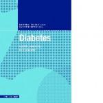 Diabetes - Munksgaard
